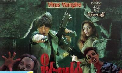 5184_Virus