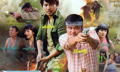 5448_AungShwe