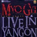 myogyi1-2.jpg