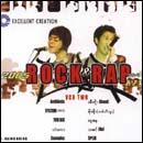 raprock2.jpg