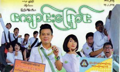 5107_Kyaung