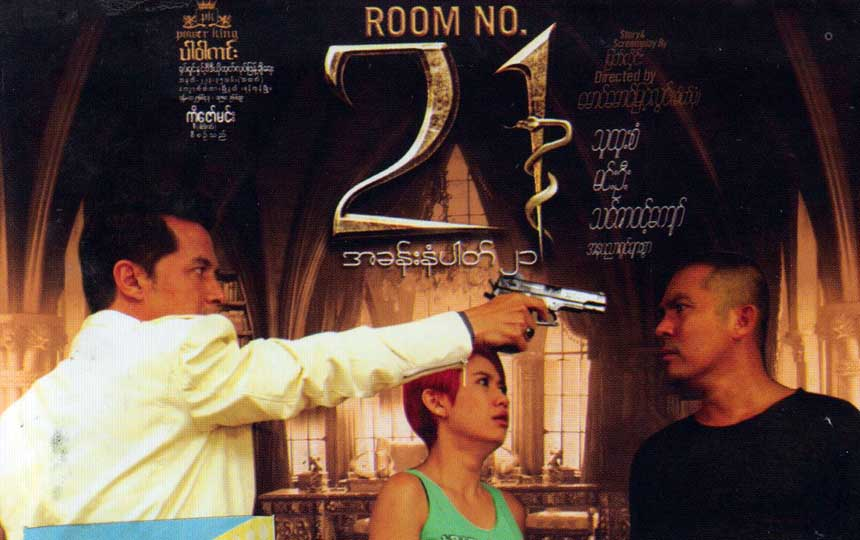 5230_Room21