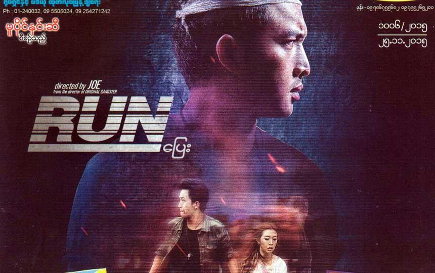 5252_Run