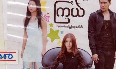 5338_LaYaung