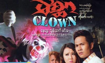 5394_Clown