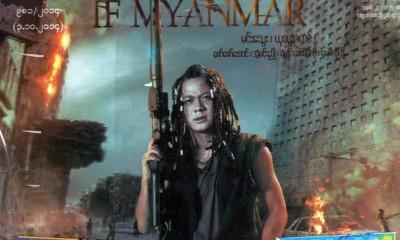 5431_Myanmar