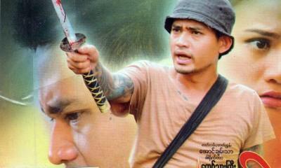 Myint Myat Archives - Shwe Dream