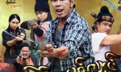5873_Myanmar