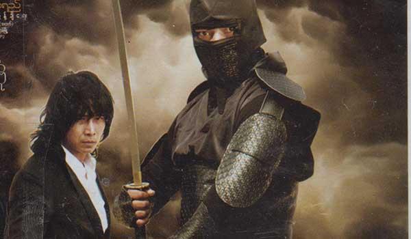 9887_Ninja