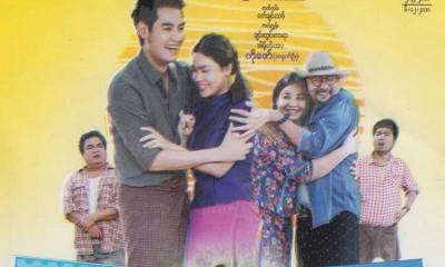 shwedream myanmar movie