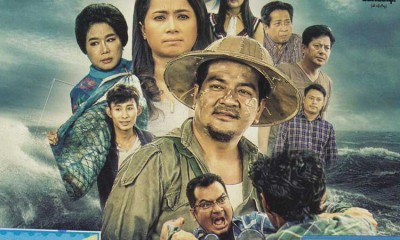 a pyin sar yite chat full movie