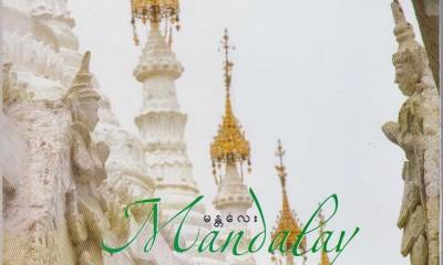 1403_Mandalay